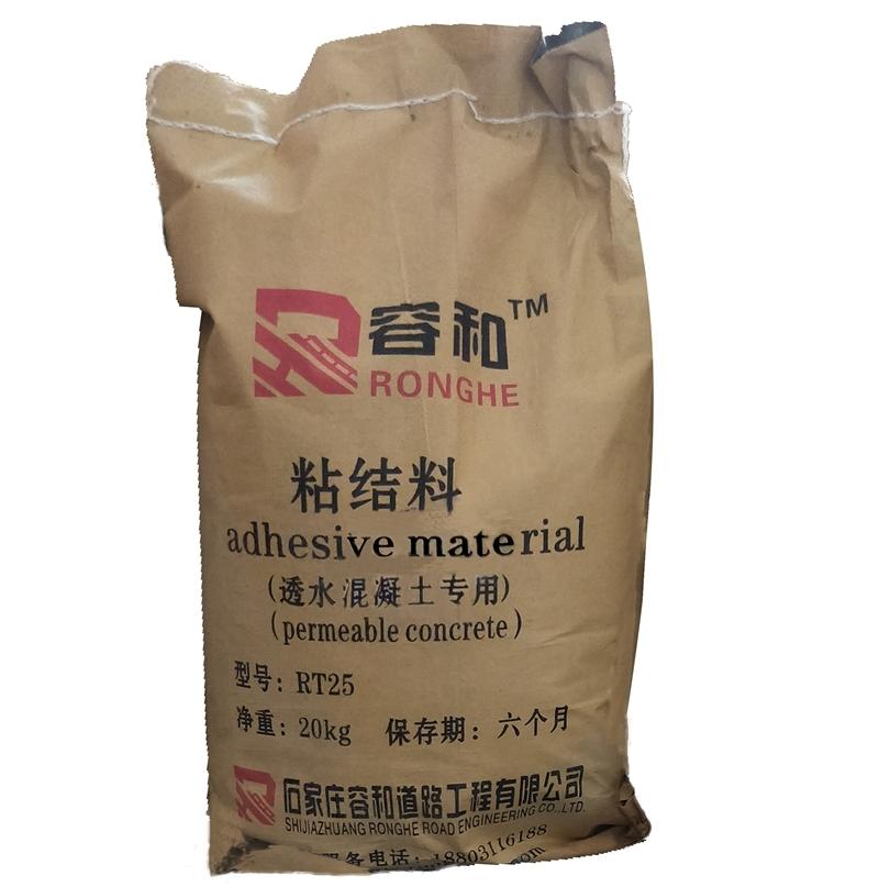 河南透水混凝土粘結料增強劑